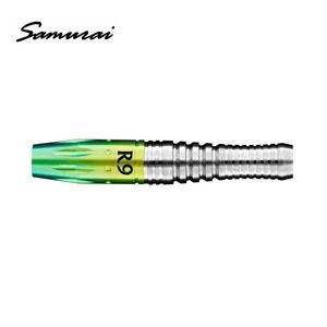 Samurai Fusion R9